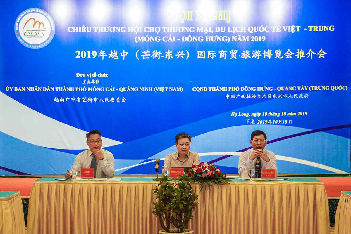 2019年越中国际商贸-旅游博览会将设400个展位