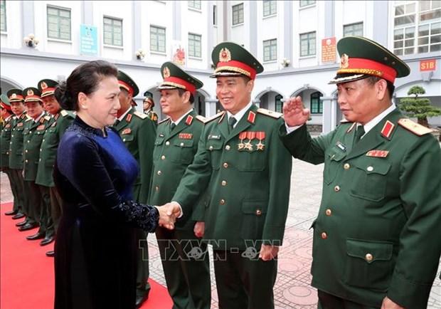 国会主席阮氏金银出席第二总局人民武装力量英雄称号授予仪式