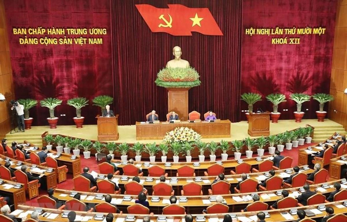 越共十二届中央委员会第十一次全体会议进入第五个工作日