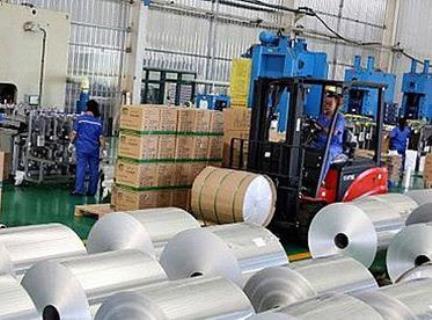 越南对来自中国的挤压铝型材征收反倾销税