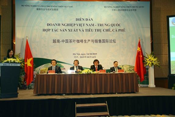 越南与中国加强茶叶和咖啡生产与销售合作