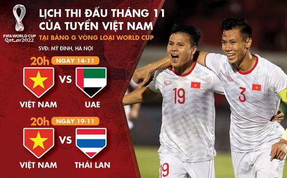 2022年世界杯预选赛越南队11月份赛程表