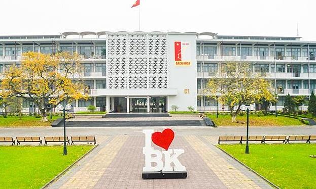越南8所大学进入亚洲大学500强