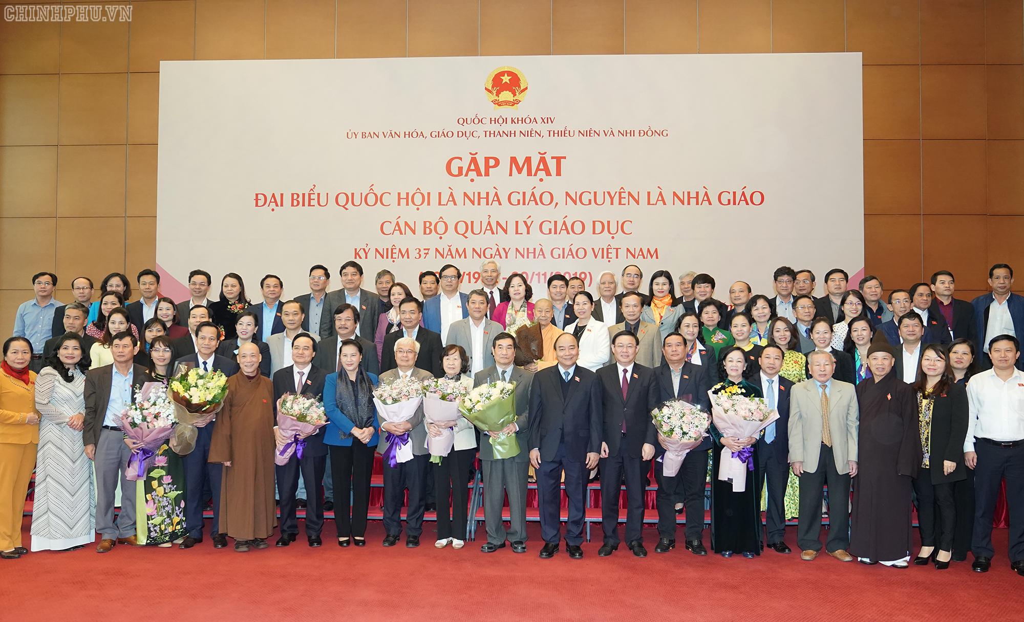 教育界国会代表见面会在国会大厦举行