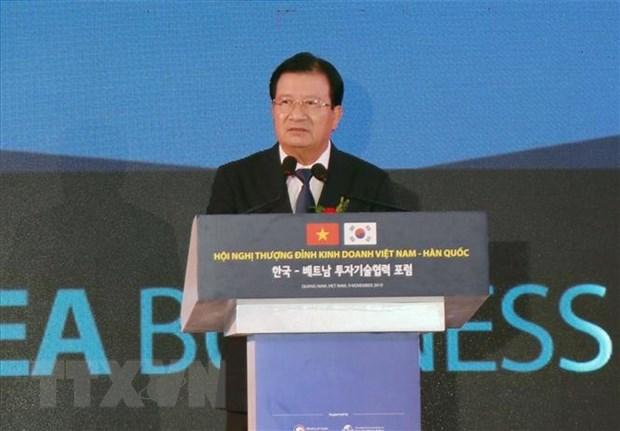 越韩营商峰会举行