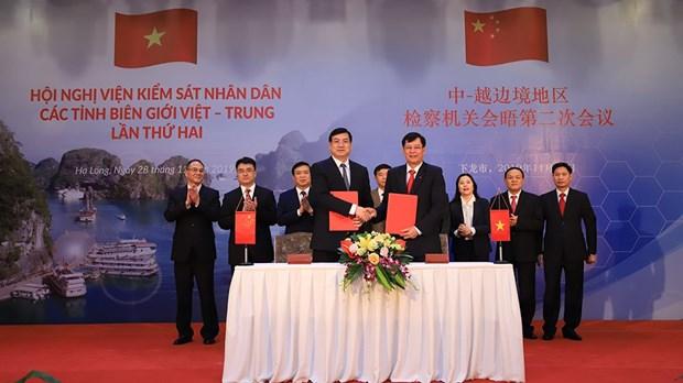 越中边境地区检察机关会晤第二次会议在广宁省举行
