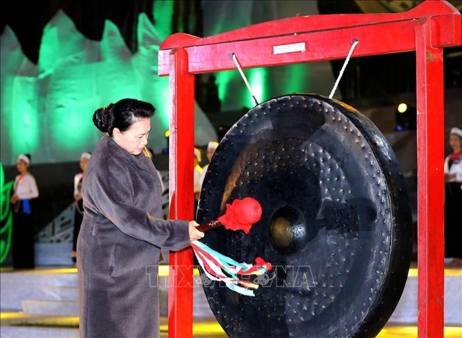 2019年和平省文化旅游周隆重开幕