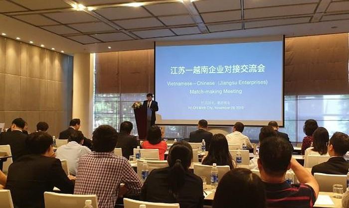 胡志明市与中国江苏企业促进贸易交流
