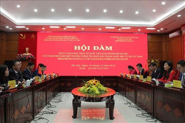 越南河内市与中国西藏自治区加强合作交流