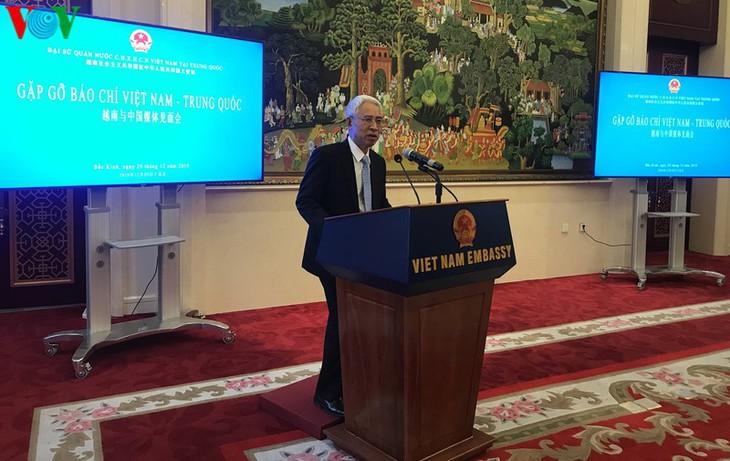 越南驻中国大使范星梅会见中国记者