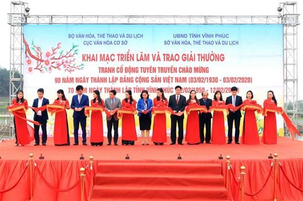 越南共产党建党90周年宣传海报展开幕