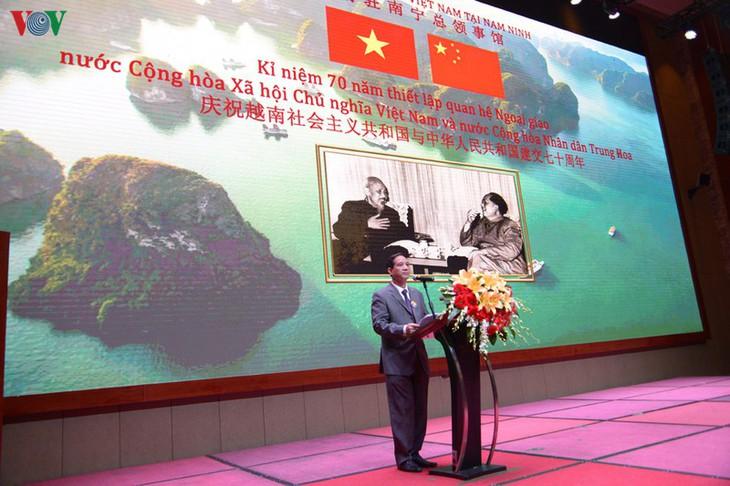 越中建交70周年纪念活动在中国广西南宁举行