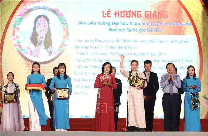 首都河内举行2019年模范青年表彰会