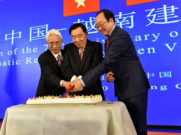 庆祝越中建交70周年招待会在北京举行