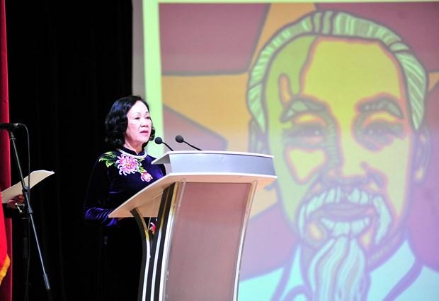 古巴隆重举行越南共产党建党90周年庆祝活动