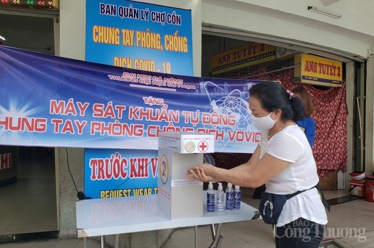 岘港市在五大传统市场安装自动洗手机