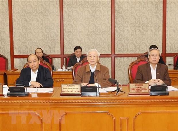 越共中央政治局就新冠肺炎疫情防控工作召开会议