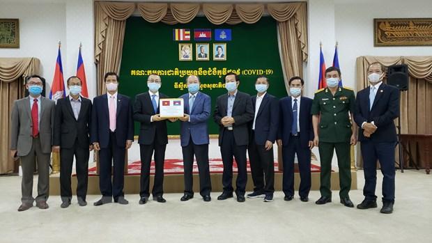 柬埔寨感谢越南政府和人民向柬捐赠防疫物资