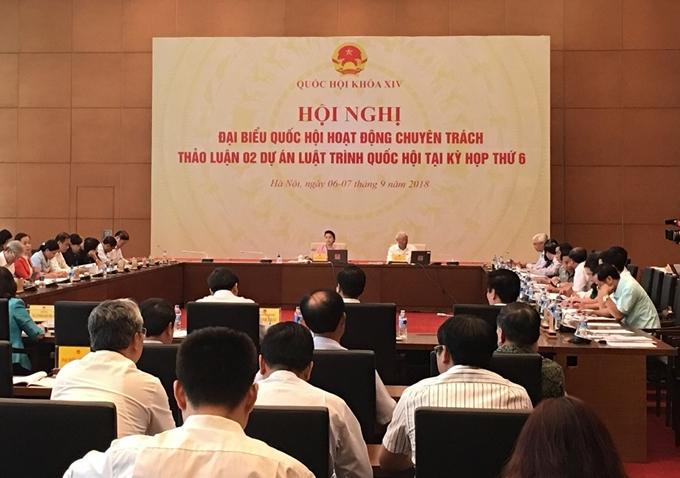 专职国会代表会议取消