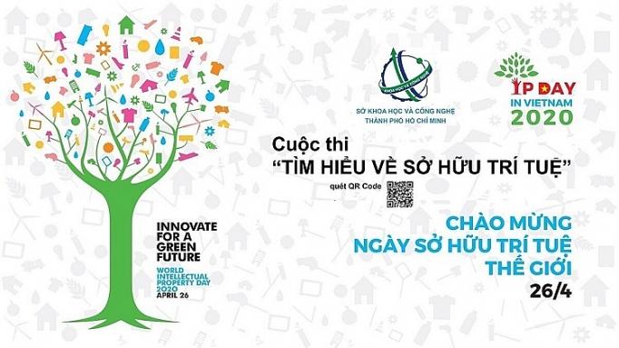 """2020年世界知识产权日传递""""为绿色未来而创新""""的寄语"""