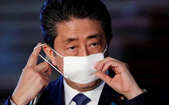 日本首相发布紧急事态宣言