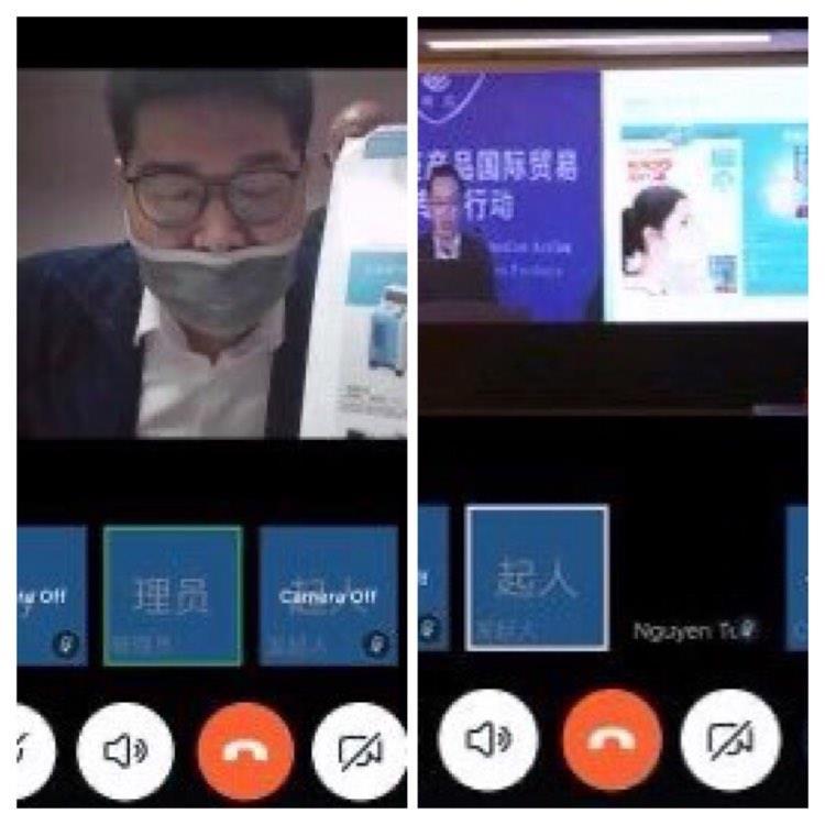 越中两国企业进行新冠肺炎防控医疗物资在线交易