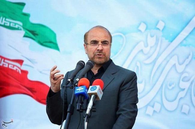 伊朗选出新议会议长