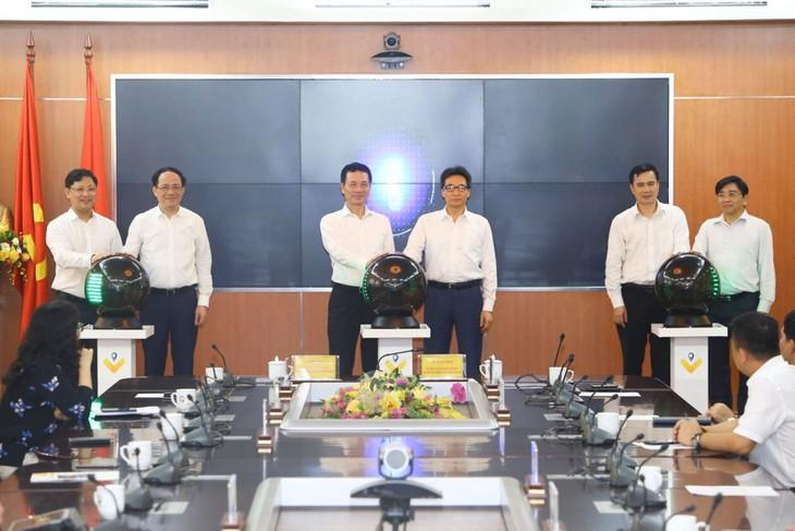 越南政府副总理武德儋出席Vpostcode邮编平台亮相仪式
