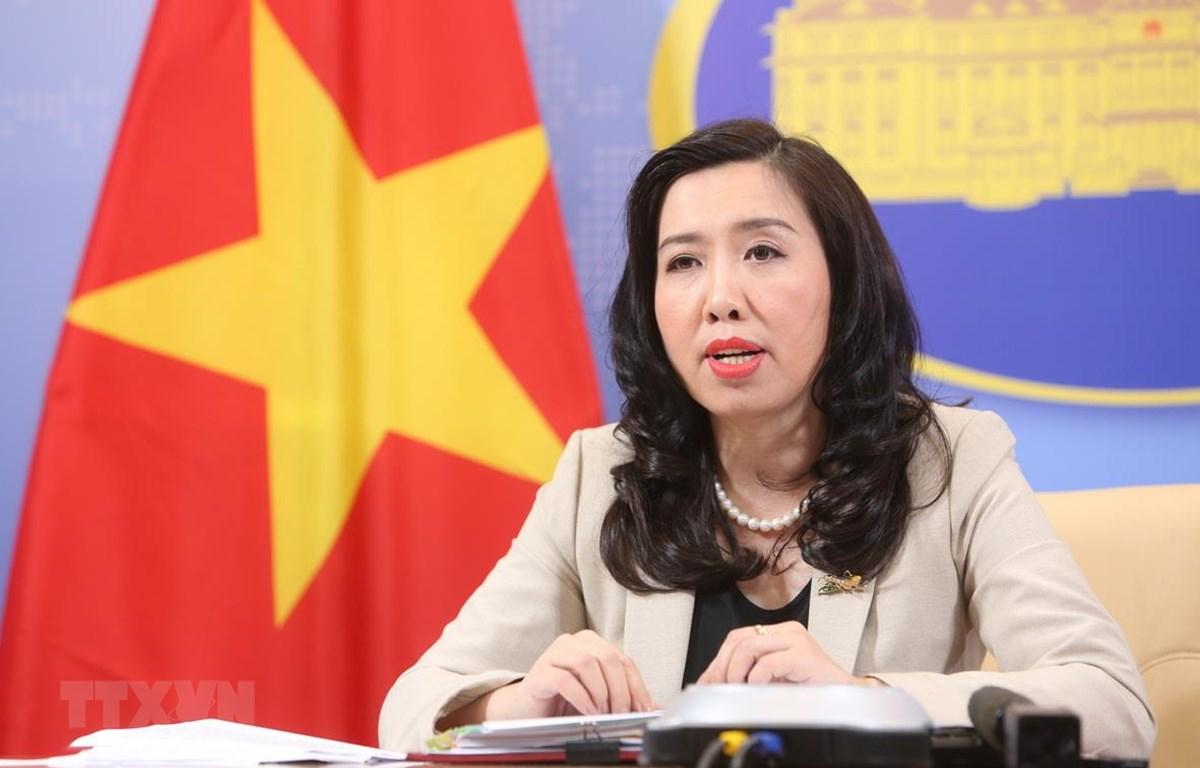 越南反对中国单方面发布的东海禁渔令
