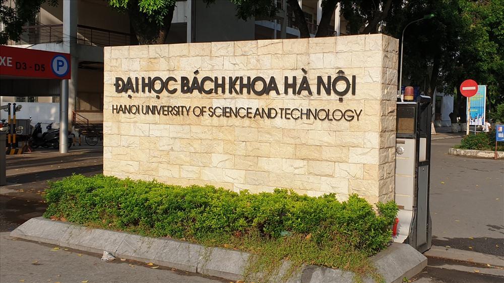 越南多所大学进入亚洲大学500强排行榜