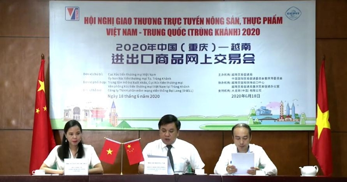 2020年越南—中国重庆农水产品和食品贸易在线会议正式开幕