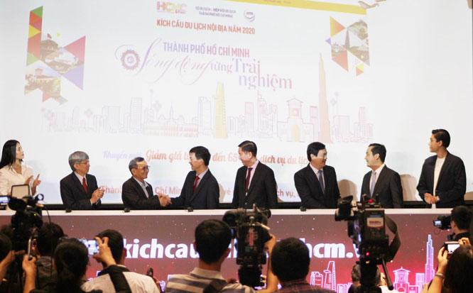 胡志明市正式开通旅游刺激网站