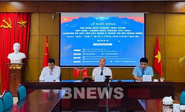 越南和中国促进在建材和室内外装饰产品领域的贸促活动