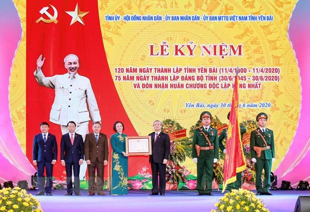 安沛省成立120周年庆祝典礼隆重举行