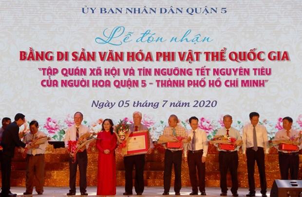华族元宵节被列入国家级非物质文化遗产名录