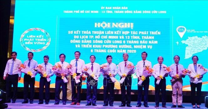胡志明市与九龙江平原地区13个省市联合发展旅游