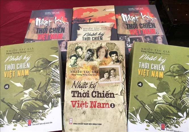《越南战时日记》——特殊文化档案