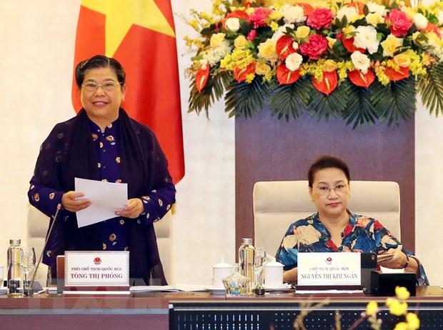 越南第十四届国会第十次会议将继续以视频形式召开