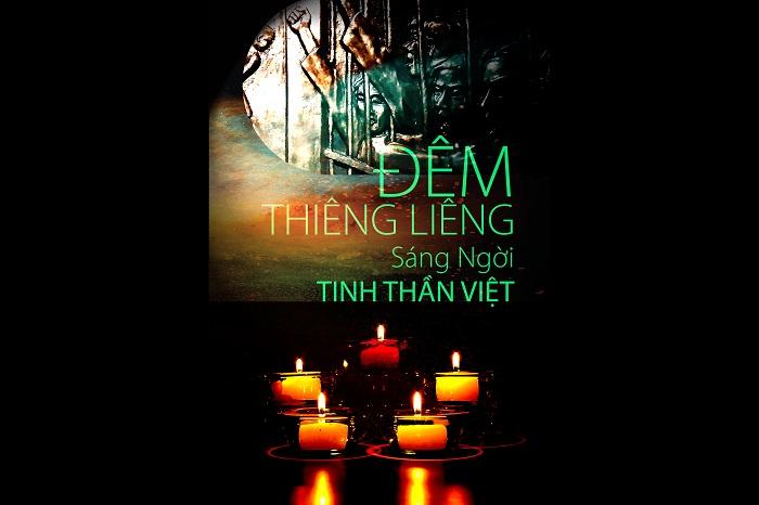 """""""神圣之夜-彰显越南精神""""火炉监狱遗迹夜间体验活动即将亮相"""
