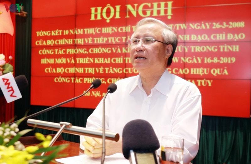 越南采取果断措施严厉打击各类毒品违法犯罪活动