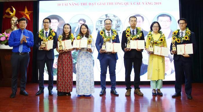 2019年青年科技金球奖颁奖仪式举行