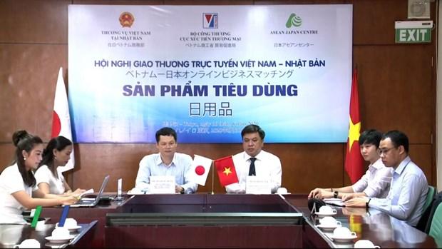越南和日本力促双方企业贸易往来