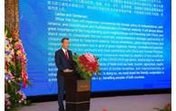 越南驻中国昆明总领事馆举行九·二国庆75周年纪念活动