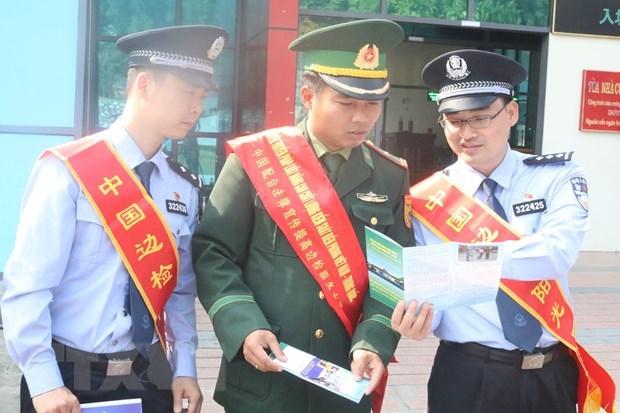  越中陆地边界划界20周年纪念活动即将举行