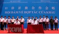 越南和中国合作升级越南茶岭-中国龙邦口岸