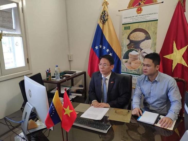 越南与委内瑞拉加强多各领域合作