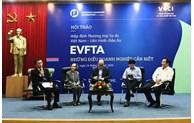 "VCCI主席:携手共建EVFTA的 ""生命之树"""