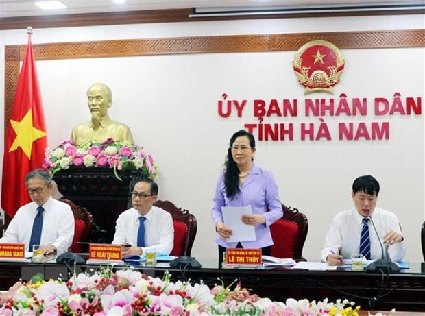 促进越南河南省与日本各地之间的经济合作