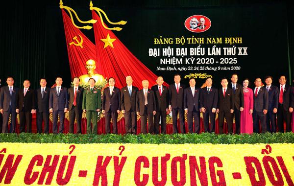 越南各省市举行党代会