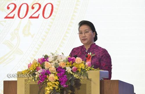 国会主席阮氏金银出席国会办公厅爱国竞赛大会